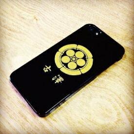 お好きな家紋で作れます!家紋入りスマホケース 名入れ オーダーメイド オリジナル写真 和柄ケース 敬老の日 ギフト iphone x ケース