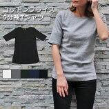 大きいサイズ/XL-3XL/2カラー/白黒はっきりさせたいからもう一色女らしさが香るゆったりトップス/大人フェミニン可愛い/海外セレブ/SAN-ecmtf-20388