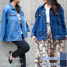 大きいサイズ レディース ビッグサイズ デニムジャケット ウォッシュ加工デニムビッグサイズ オーバーサイズ 韓国ファッション LL 3L 4L 5L 夏服 夏新作 予約商品/0217