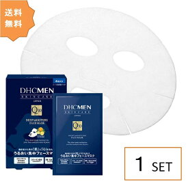 【送料無料】 DHC MEN ディープモイスチュア フェースマスク(シート状美容パック) 【4枚入】
