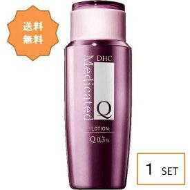【送料無料】 DHC 薬用Qローション 160ml