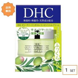 【お試しサイズ】【送料無料】 DHC オリーブバージンオイル エッセンシャルクリーム SSサイズ 32g