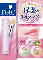 【2本セット】【送料無料】DHCエクストラモイスチュアリップクリーム1.5g×2セットディーエイチシーリップ保湿唇
