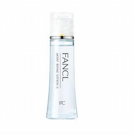 【2個セット】【送料無料】 ファンケル モイストリファイン 化粧液 II しっとり 30ml×2セット 化粧水 乾燥肌 ローション 保湿 fancl