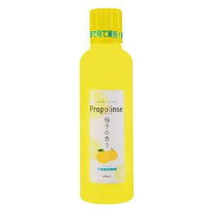 【送料無料】 ピエラス プロポリンス 柚子 600ml マウスウォッシュ オーラルケア 口臭 液体ハミガキ Propolinse