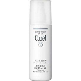 【送料無料】 キュレル 美白ケア 化粧水 III とてもしっとり 140ml ローション 敏感肌 低刺激 curel 花王