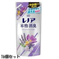 【16個セット】P&Gレノア本格消臭リラックスアロマの香りつめかえ用420mL×16セット柔軟剤