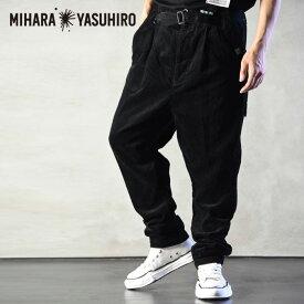 Maison MIHARA YASUHIRO メゾン ミハラヤスヒロ FRONT GATHER CORDUROY PANTS メンズ パンツ ワイド ベルト付き コーデュロイ