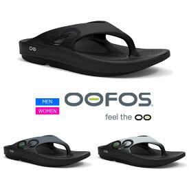 【国内正規品】OOFOS ウーフォス オーフォス OOriginal Sports メンズ レディース ウーオリジナルスポーツ トング ビーチ リカバリー サンダル アウトドア レジャー 歩きやすい 楽チン 痛くない 軽量 M4-M10 W6-W12 23.0-29.0cm 5020030