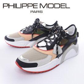 PHILIPPE MODEL フィリップモデル フィリップ EZE CAMOUFLAGE EZLU-CC01 メンズ ダッドスニーカー ローカット カモフラ イタリア ハンドメイド カジュアル ラグジュアリー 39-44 24.5cm-27.5cm