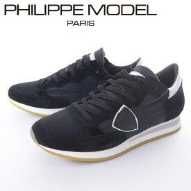 PHILIPPE MODEL フィリップモデル TROPEZ BASIC TRLU1109 メンズ ローカット スニーカー トロペ 黒スニ ランシュー 39-44 25.0-28.0