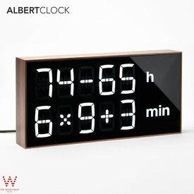 【2,000円OFFクーポン有】アルバートクロック2 ウォルナット [Albert Clock2 walnut] テーブルクロック 置き時計 壁掛け時計 デジタル 暗算 計算 脳トレ 子供 大人 おしゃれ インテリア アインシュタイン [誕生日 プレゼント お買い物マラソン]