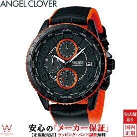 エンジェルクローバー [Angel Clover] モンド ソーラー [MONDO SOLAR] メンズ 腕時計 ワールドタイマー クロノグラフ 日付表示 MOS44BK-BK [誕生日 プレゼント 贈り物 ギフト]
