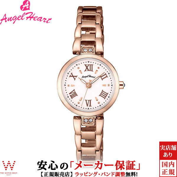 エンジェルハート [Angel Heart] スパークルタイム [Sparkle Time] ST24PG 日本製ソーラー スワロフスキーエレメンツ レディース 腕時計 時計 [ラッピング ギフト プレゼント]