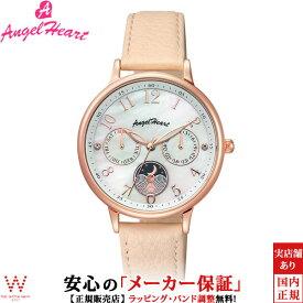 【ノベルティ付】エンジェルハート [Angel Heart] トゥインクルタイム [Twinkle time] レディース 腕時計 ソーラー 日付 曜日 革ベルト おしゃれ 時計 ピンク TT33P-PK [誕生日 プレゼント 贈り物 ギフト]