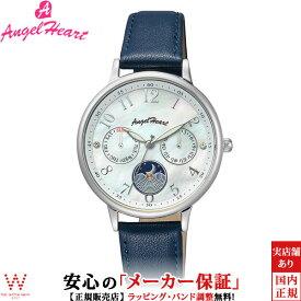 【ノベルティ付】エンジェルハート [Angel Heart] トゥインクルタイム [Twinkle time] レディース 腕時計 ソーラー 日付 曜日 革ベルト おしゃれ 時計 ネイビー TT33S-NV [誕生日 プレゼント 贈り物 ギフト]