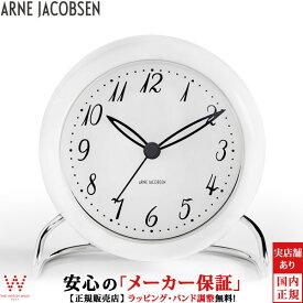 【1,000円クーポン有/7月21日20時〜】アルネ ヤコブセン [ARNE JACOBSEN] テーブルクロック [TABLE CLOCK] AJ Table Clock 43670 LK 北欧 おしゃれ 置き時計 置時計 シンプル 腕時計 時計 [誕生日 プレゼント お買い物マラソン]