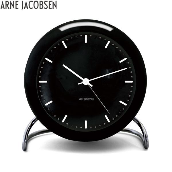 【2,000円OFFクーポン】アルネ ヤコブセン[ARNE JACOBSEN]テーブルクロック[TABLE CLOCK]AJ Table Clock 43673 CityHall 北欧 おしゃれ 置き時計 置時計 シンプル【腕時計 時計】【あす楽】【ギフト プレゼント】