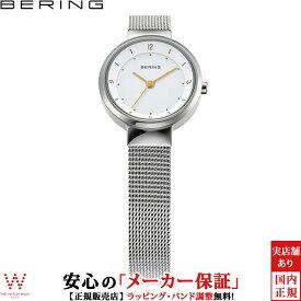 【エコバッグ付】ベーリング [BERING] ソーラー ミニ [Solar Mini] 14424-001 メッシュベルト 北欧デザイン シンプル おしゃれ ブランド エレガント レディース 腕時計 時計 [誕生日 プレゼント 贈り物 ギフト]