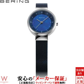 【2,000円クーポン有/9月24日2時まで】ベーリング [BERING] ソーラー [Solar] 14424-307 ブルー マザーオブパール 北欧デザイン サファイアガラス レディース 腕時計 時計 [誕生日 プレゼント お買い物マラソン]
