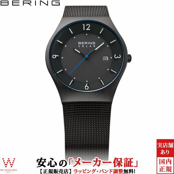 ベーリング[BERING]ソーラー[Solar]14440-228 スポーツコレクション日本製ソーラー メンズ レディース【腕時計 時計】【ギフト プレゼント】
