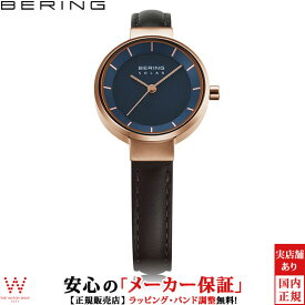 【エコバッグ付】ベーリング [BERING] スカンジナビアン ソーラー 14627-467 北欧 おしゃれ シンプル デザイン 日付表示 サファイア ペアウォッチ可 レディース 腕時計 時計 [誕生日 プレゼント 贈り物 ギフト]