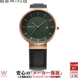 【エコバッグ付】ベーリング [BERING] リュクス ソーラー [Luxe Solar] 39mm メンズ 腕時計 ペアウォッチ可 おしゃれ 北欧 ブランド グリーン ゴールド ブラック 14639-469 [誕生日 プレゼント 贈り物 ギフト]