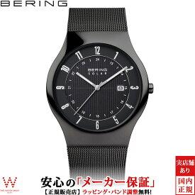 【エコバッグ付】ベーリング [BERING] スリム ソーラー コレクション SLIM SOLAR COLLECTION メンズ 腕時計 時計 薄型 北欧 ブランド おしゃれ シンプル ブラック 14640-222 [誕生日 プレゼント 贈り物 ギフト]