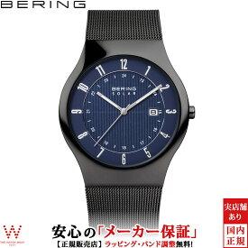 【エコバッグ付】ベーリング [BERING] スリム ソーラー コレクション SLIM SOLAR COLLECTION メンズ 腕時計 時計 薄型 北欧 ブランド おしゃれ シンプル ブルー 14640-227 [誕生日 プレゼント 贈り物 ギフト]