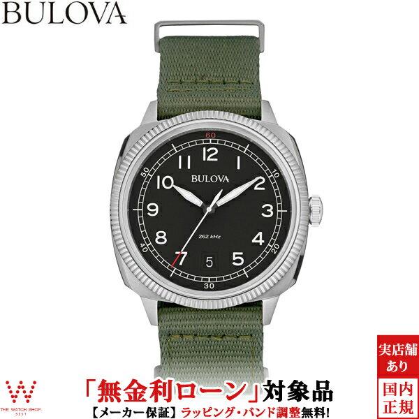 【無金利ローン可】ブローバブローバ[BULOVA]MILITARY[ミリタリー]96B229 ナイロンバンド【腕時計 時計】【ギフト プレゼント】