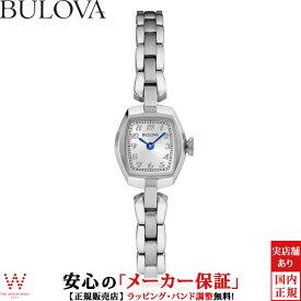 【7/15 0時~ 2,000円クーポン有】 ブローバ [BULOVA] レディースクラシックス [LADIES CLASSICS] ヴィンテージ [Vintage] 96L221 アンティーク風 腕時計 時計 [誕生日 プレゼント 贈り物 ギフト]