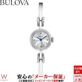 【7/15 0時~ 2,000円クーポン有】 ブローバ [BULOVA] レディースクラシックス [LADIES CLASSICS] ヴィンテージ [Vintage] 96L222 アンティーク風 腕時計 時計 [誕生日 プレゼント 贈り物 ギフト]