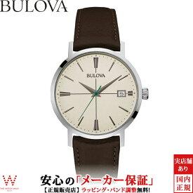 【7/15 0時~ 2,000円クーポン有】 ブローバ [BULOVA] 96B242 メンズクラシック [MEN'S CLASSIC] エアロジェット [AEROJET] 腕時計 時計 [誕生日 プレゼント 贈り物 ギフト]
