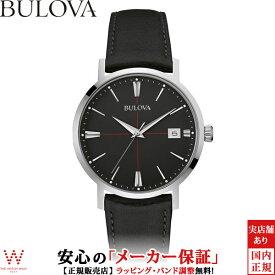 【7/15 0時~ 2,000円クーポン有】 ブローバ [BULOVA] 96B243 メンズクラシック [MEN'S CLASSIC] エアロジェット [AEROJET] 腕時計 時計 [誕生日 プレゼント 贈り物 ギフト]