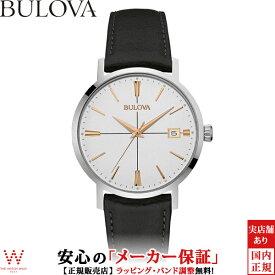 【7/15 0時~ 2,000円クーポン有】 ブローバ [BULOVA] 98B254 メンズクラシック [MEN'S CLASSIC] エアロジェット [AEROJET] 腕時計 時計 [誕生日 プレゼント 贈り物 ギフト]
