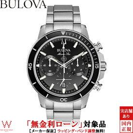 【無金利ローン可】 ブローバ [BULOVA] マリンスター [MARINE STAR] 96B272 クロノグラフ メンズ 腕時計 時計 [誕生日 プレゼント 贈り物 ギフト]