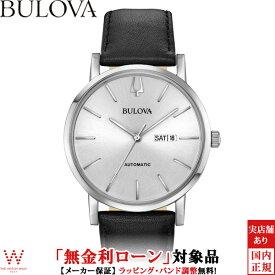 【7/15 0時~ 2,000円クーポン有】【無金利ローン可】 ブローバ [BULOVA] クラシック [CLASSIC] 96C130 クリッパー [Clipper] オートマチック メンズ 自動巻 腕時計 時計 [誕生日 プレゼント 贈り物 ギフト]