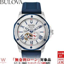 【無金利ローン可】 ブローバ [BULOVA] マリンスター [Marine Star] 98A225 オープンハート メンズ 腕時計 時計 [誕生日 プレゼント クリスマス]