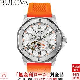 【無金利ローン可】 ブローバ [BULOVA] マリンスター [Marine Star] 98A226 オープンハート メンズ 腕時計 時計 [誕生日 プレゼント クリスマス]