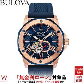 【無金利ローン可】 ブローバ [BULOVA] マリンスター [Marine Star] 98A227 オープンハート メンズ 腕時計 時計 [誕生日 プレゼント 贈り物 ギフト]