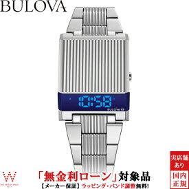 【無金利ローン可】 ブローバ [BULOVA] アーカイブシリーズ コンピュートロン メンズ 腕時計 LED デジタル 時計 デュアルタイム シルバー 96C139 [誕生日 プレゼント 贈り物 ギフト]