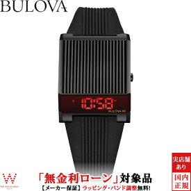 【無金利ローン可】 ブローバ [BULOVA] アーカイブシリーズ コンピュートロン メンズ 腕時計 LED デジタル 時計 デュアルタイム ブラック 98C135 [誕生日 プレゼント 贈り物 ギフト]