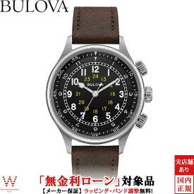 【無金利ローン可】 ブローバ [BULOVA] ミリタリー [Miitary] メンズ 腕時計 自動巻 機械式 革ベルト ブラック ブラウン 96A245 [誕生日 プレゼント クリスマス]