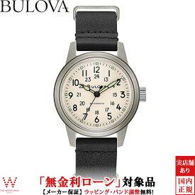 【無金利ローン可】 ブローバ [BULOVA] ミリタリー [Miitary] メンズ 腕時計 自動巻 機械式 革ベルト ベージュ ブラック 96A246 [誕生日 プレゼント クリスマス]