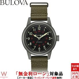 【無金利ローン可】 ブローバ [BULOVA] ミリタリー [Miitary] メンズ 腕時計 自動巻 機械式 革ベルト ブラック カーキ 98A255 [誕生日 プレゼント クリスマス]