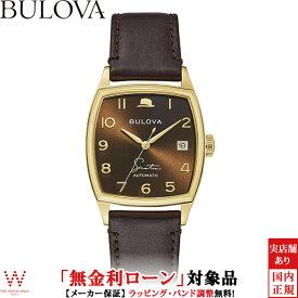 【無金利ローン可】 ブローバ [BULOVA] 97B198 フランクシナトラ [Frank Sinatra] 自動巻き クラシック メンズ 腕時計 時計 [誕生日 プレゼント 贈り物 ギフト]