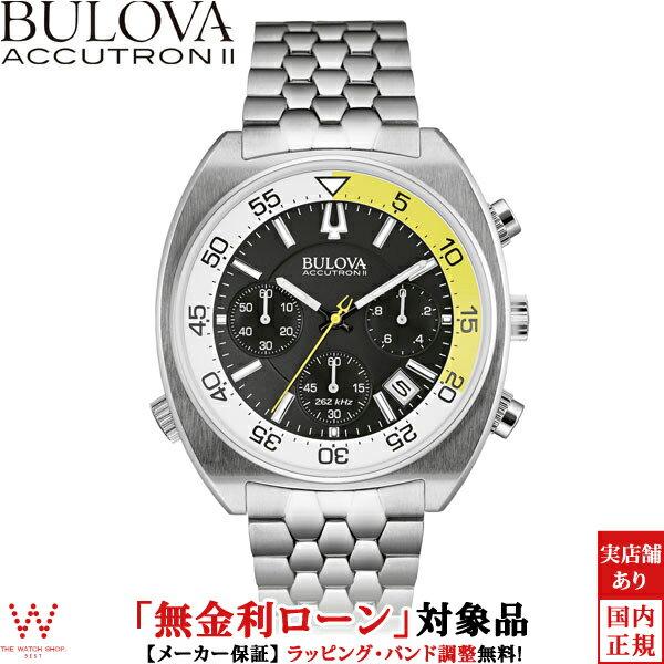 【無金利ローン可】ブローバブローバ アキュトロン2SNORKEL[スノーケル]96B237ステンレススチール【腕時計 時計】【ギフト プレゼント】