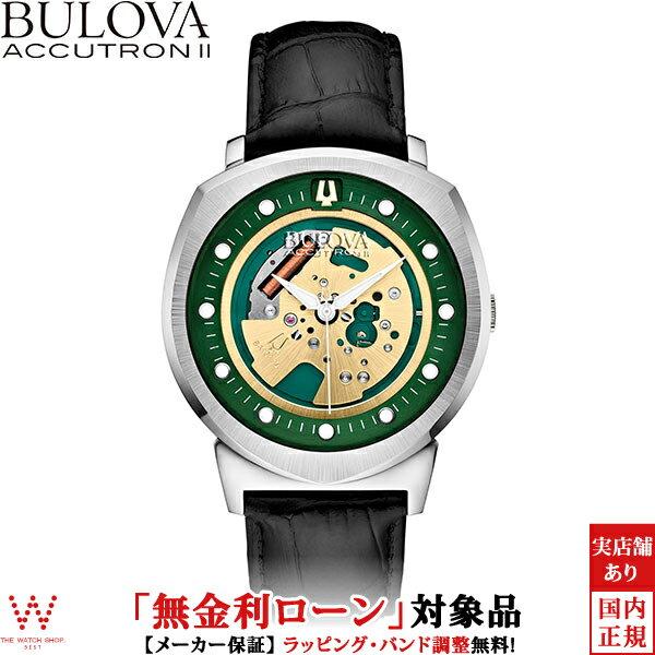 【無金利ローン可】ブローバブローバ アキュトロン2[BULOVA ACCUTRON II] ALPHA2014[アルファ2014] 96A155 カーフレザー【腕時計 時計】【売れ筋】【ギフト プレゼント】