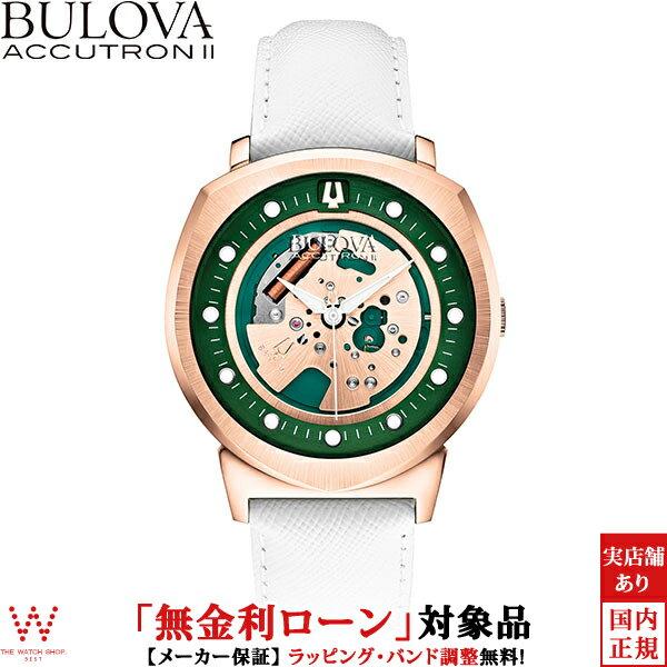 【無金利ローン可】ブローバブローバ アキュトロン2[BULOVA ACCUTRON II] ALPHA2014[アルファ2014] 97A111 カーフレザー【腕時計 時計】【ギフト プレゼント】