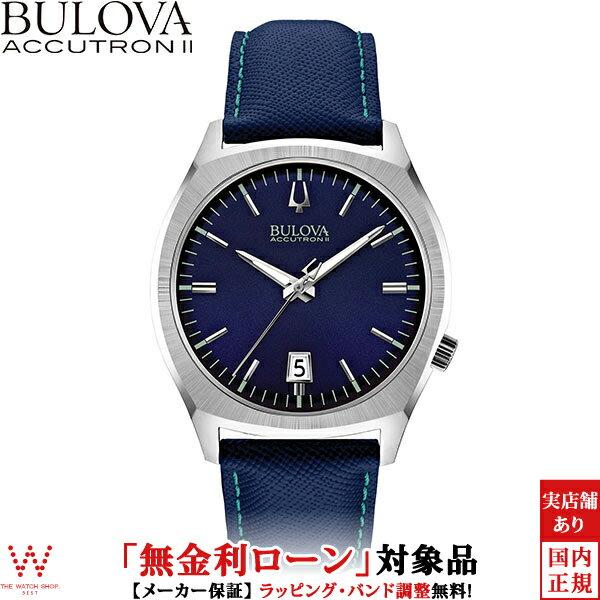 【無金利ローン可】 ブローバ ブローバ アキュトロン2 [BULOVA ACCUTRON II] SURVEYOR [サーベイヤー] 96B212 カーフレザー 腕時計 時計 [誕生日 プレゼント 父の日 ギフト]